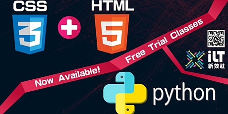 CSS & HTML Trial Course tickets
