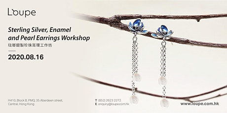 Sterling Silver, Enamel and Pearl Earrings Workshop 琺瑯銀製珍珠耳環工作坊 tickets