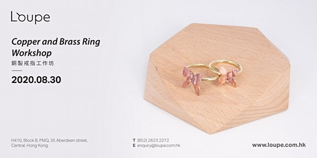 Copper and Brass Ring Workshop 銅製戒指工作坊 tickets