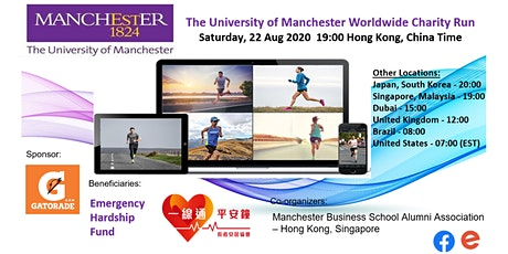 The University of Manchester Worldwide Charity Run tickets