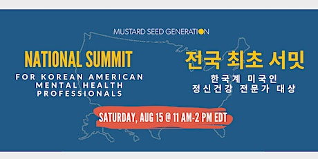 National Summit for Korean American Mental Health Professionals tickets