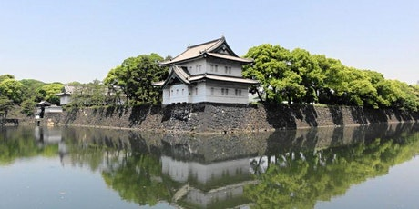 Tokyo Imperial Palace Historical Virtual Tour tickets