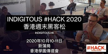 Indigitous #HACK 2020 香港黑客松 tickets