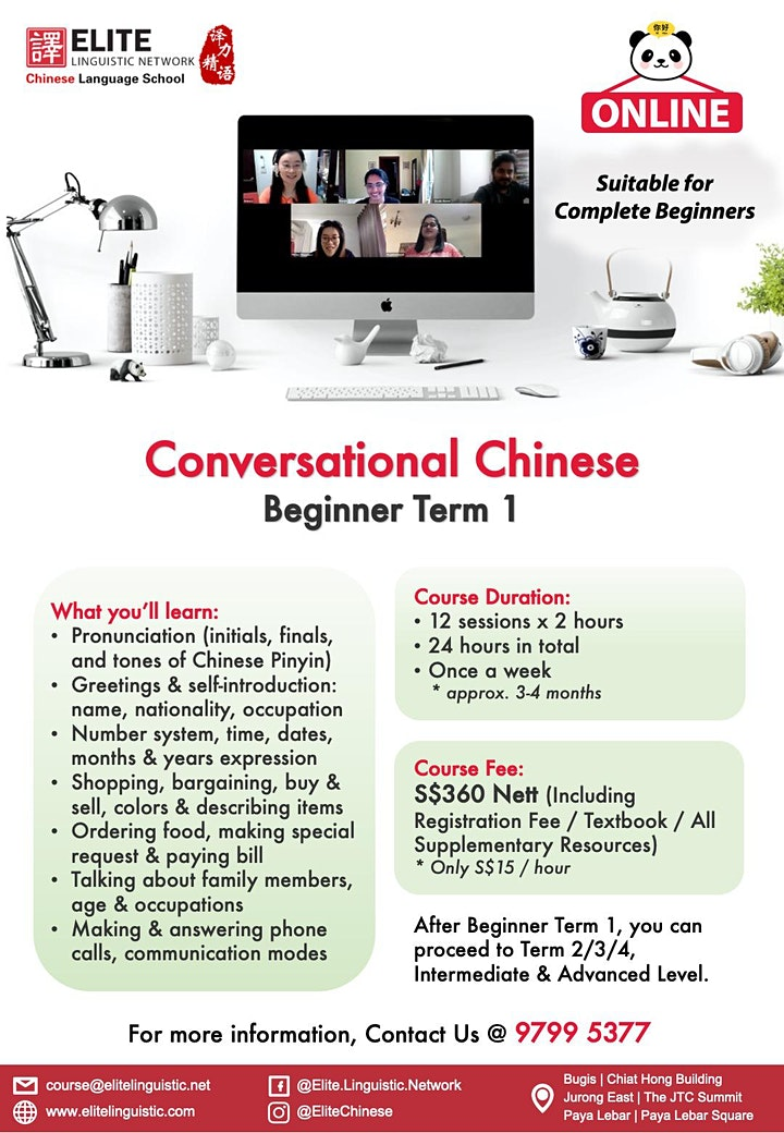 Chinese Free Trial - for Complete Beginners (Online) image