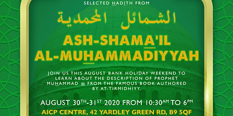 Ash-Shama'il al-Muhammadiyyah Aug Bank Holiday 2020 tickets