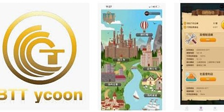 FREE Webinar:  三招教你怎样利用链游时代(游戏+区塊链)的最新资讯来創造您的財富? tickets