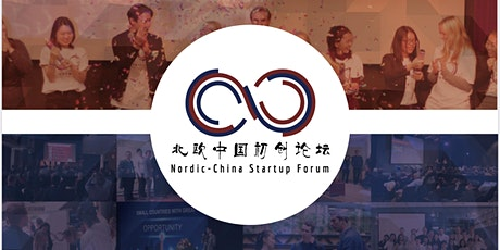 China's Northern Energy Industries tickets