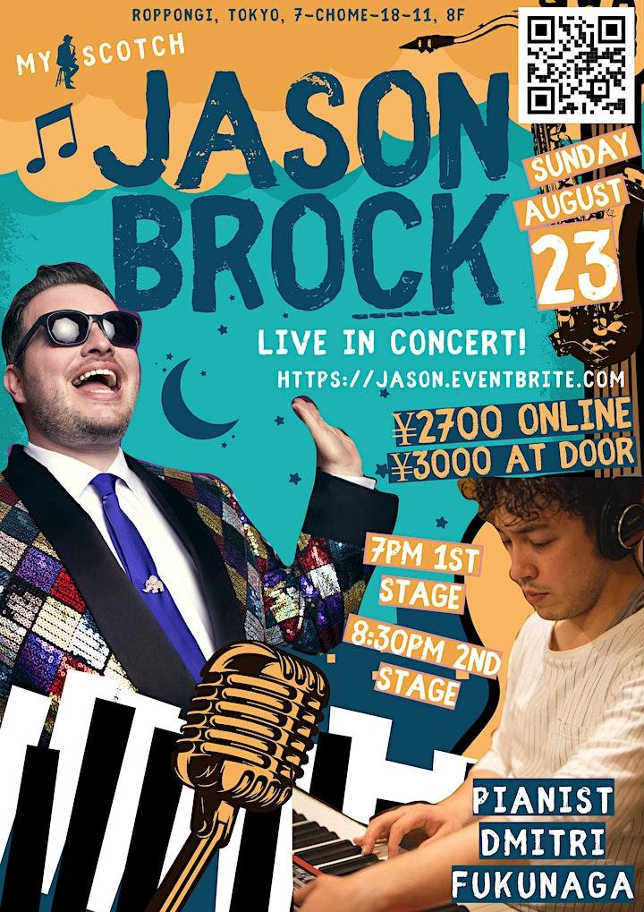 Jason Brock Sings LIVE in Tokyo! image