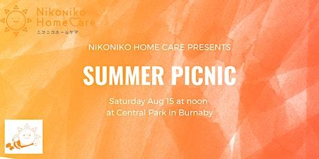 恒例のニコニコピクニックへようこそ! tickets