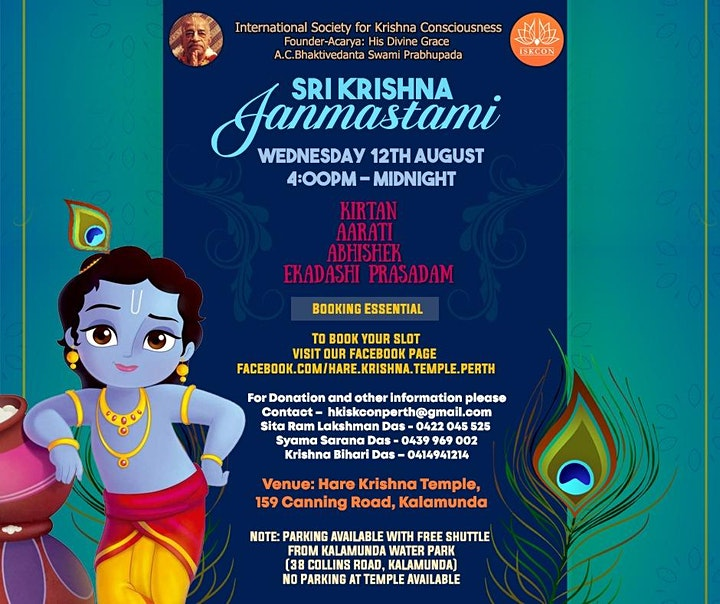 Janmastami - Group 5 image
