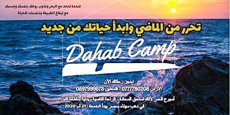 Dahab Camp: Start Your Life Retreat | تحرر من الماضي وابدأ حياتك من جديد Tickets