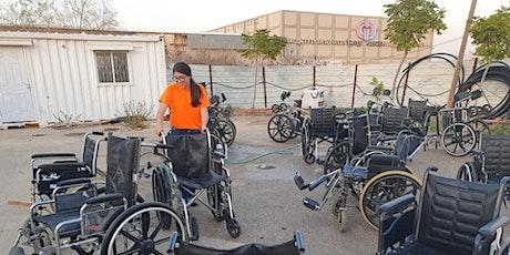 OneDay TLV: פרויקט גלגלים של נתינה  - Wheel To Wheel Project tickets