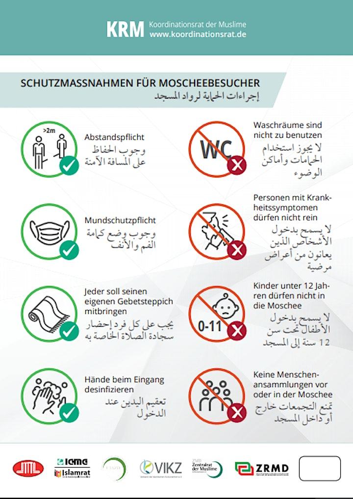 Freitagsgebet 04.12.2020 (Männer) - Salam Moschee in Pforzheim: Bild
