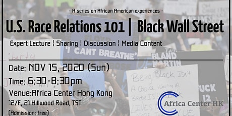 U.S. Race Relations 101 | Black Wall Street tickets