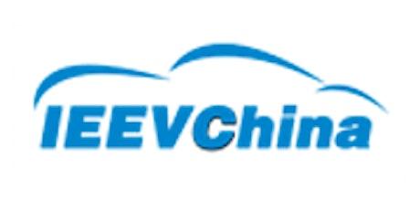 IEEVChina 2020 tickets