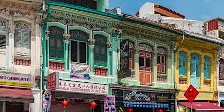 汉文化读书会导读 《红楼梦》:后宫小说的始祖 | Han Cultural Bookclub tickets