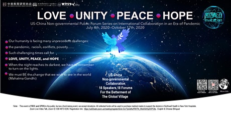 Love Unity: 1st Non-governmental Public Forum Series in an Era of Pandemic Tickets