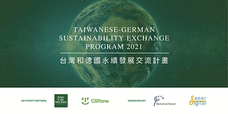 Taiwanese-German Sustainability Exchange Program (Online) tickets
