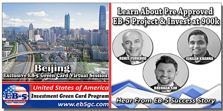 Beijing  EB-5 American Green Card Virtual Market Series tickets