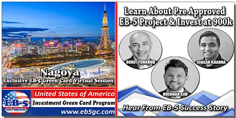Nagoya  EB-5 American Green Card Virtual Market Series tickets