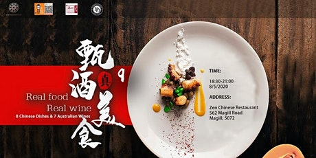 Real Food Real Wine Vol. 9 - Zen Chinese Restaurant tickets