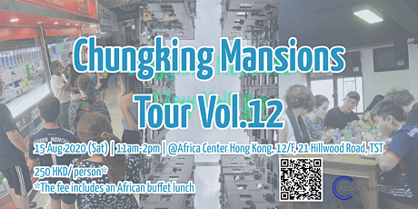 Chungking Mansions Tour Vol.12 tickets