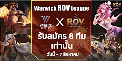Activity: ROV | Warwick E-Sport
