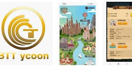 FREE Webinar:  如何利用链游时代(游戏产业+区塊链技术)的最新资讯来創造您的錢途人生? tickets