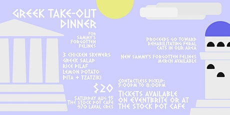 Greek Take-Out Dinner tickets