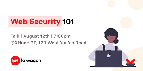 Web Security 101 tickets