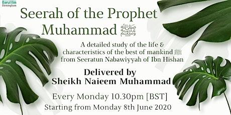 Seerah of the Prophet Muhammad tickets