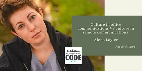 Culture in office communications VS culture in remote communications tickets