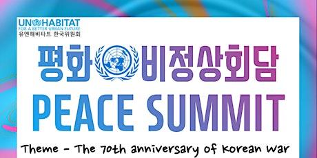 Peace Summit at National Assembly Hall Korea tickets