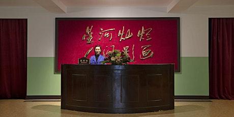 TEST Cao Fei - Serpentine Galleries tickets
