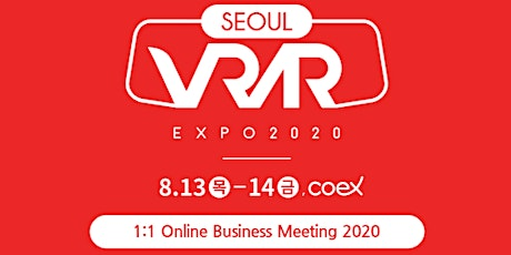 KOTRA Singapore: VRAR Expo 2020, Online Business Meeting tickets