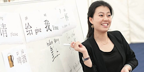 Mandarin Chinese for Beginners Short Course - Autumn Term 2020