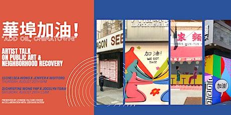 Artist Talk:  Public Art & Neighborhood Recovery tickets