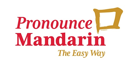 Pronounce Mandarin - The Easy Way: Mini-Program tickets