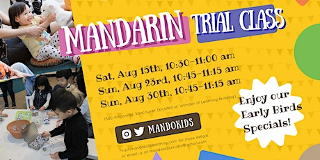 Free Mandarin Trial Class for 3-12 years old tickets