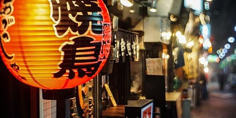 Japanese night tickets