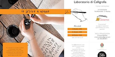 Laboratorio di Calligrafia biglietti