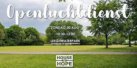 Openluchtdienst in Leeghwaterpark: 30 augustus 2020 tickets