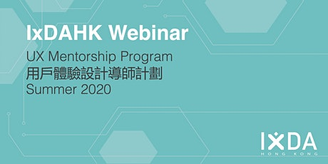 【IxDAHK Webinar】UX Mentorship Program 用戶體驗設計導師計劃 Summer 2020 tickets