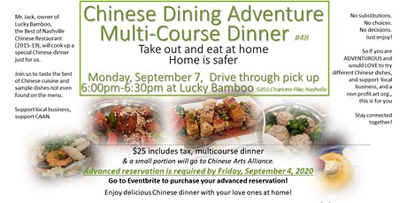 Chinese Dining Adventure #48 in September tickets