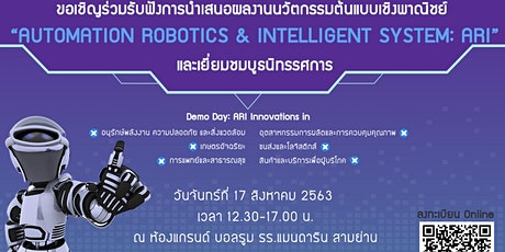 SWP: AI Innovation Jump Start Batch2 BKK: Demo Day tickets
