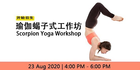 Scorpion Yoga Workshop tickets