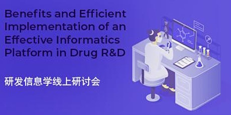 Benefits and Efficient Implementation of an Effective Informatics Platform tickets
