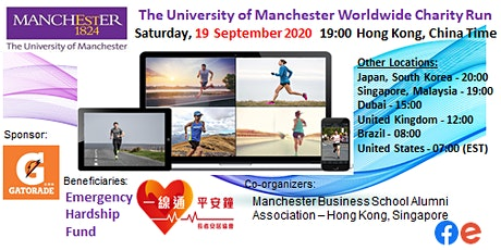 The University of Manchester Worldwide Charity Run tickets