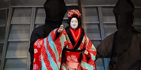 Bunraku Puppets: Summer Creative Blast workshop tickets
