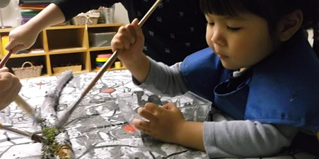 Reggio Emilia Approach – An Introduction to Philosophy and Principles tickets